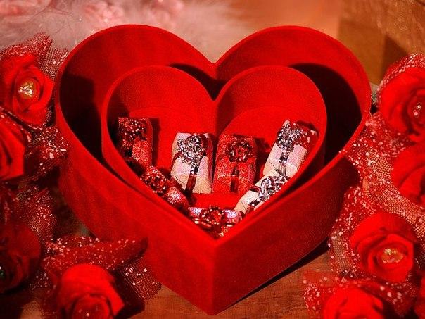 На день святого валентина подарок